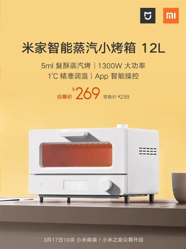 Xiaomi MIJIA Smart Steam Oven - parní trouba