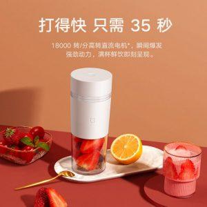 Odšťavňovač Xiaomi MIJIA Portable Juicer