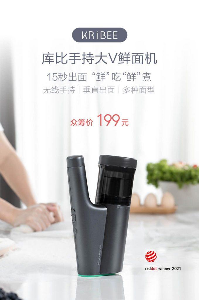Xiaomi Kribee Handheld Big V Fresh Noodle Maker - strojek na nudle