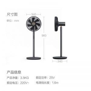 Xiaomi Smartmi DC 3 - ventilátor