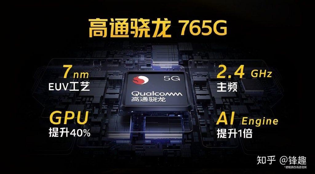 Srdcem obou telefonů je Snapdragon 765G